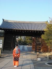 大徳寺前で.JPG