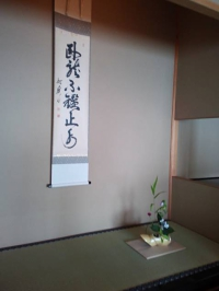 CAOJJ6RK作田様.jpg