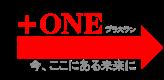 2019年北陸信越ブロック