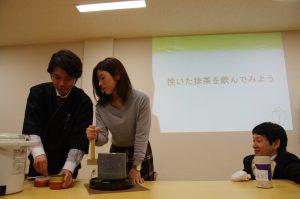 平成29年度ブロック研修会
