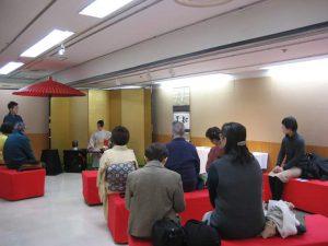 第73回金沢市工芸展呈茶