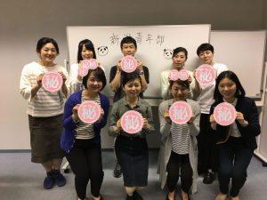台湾事業】古帛紗作成報告 (新潟青年部